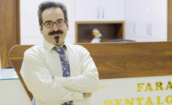 دکتر فراز تیموری فوق تخصص جراحی لثه